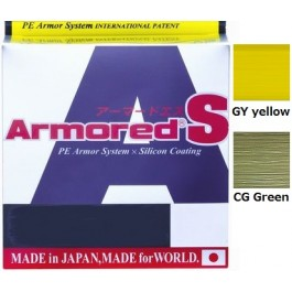 Duel Armored S (PE spectra line, hard coated)