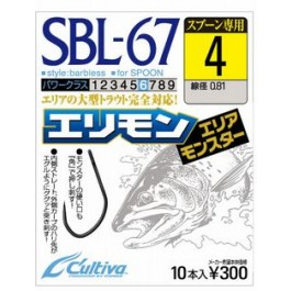 Owner SBL-67 Medium heavy wire single hooks
