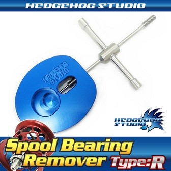 Hedgehog Pin Remover Type-R