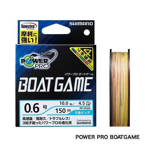 Shimano PowerPro Boat Game, metered braided lines
