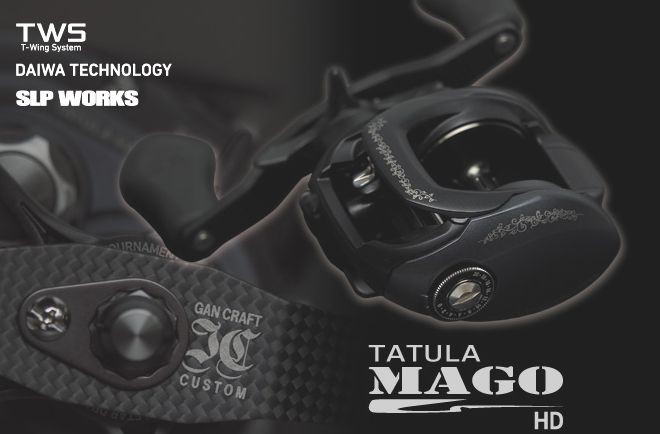 Gan Craft x Daiwa, Tatula Mago HD 2016 limited offer