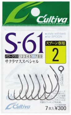 Owner S-61 Medium heavy wire single hooks