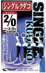 Shout 330SK Single Kudako plug hooks
