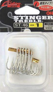 ST-46 Medium Heavy wire triple hooks, TN coated saltwater resistant