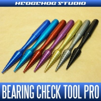 Hedgehog Studio Bearing Check Tool Pro