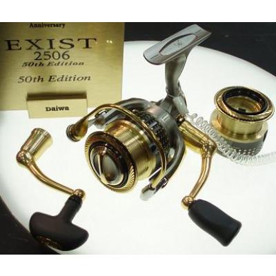 Daiwa Exist 2506 50th Edition 2008