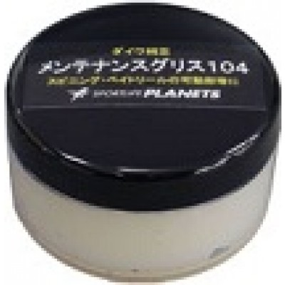 Daiwa Maintenance Grease 104