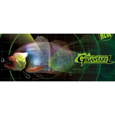 Jackall GIGANTAREL 200mm 5.4oz blue gill baits