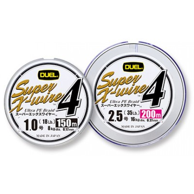 Duel Super X-Wire4 150m spool braided lines