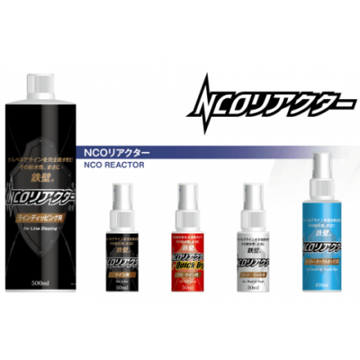 Nature Boys NCO Reactor tackle coating spray