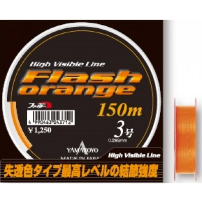 YAMATOYO Flash Orange (nylon line)