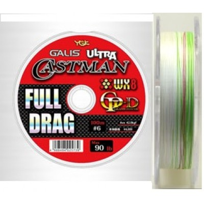 YGK Ultra Castman GP-D WX8 Full Drag Order cut 100m-1200m