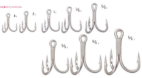 Owner ST-66 Extra Heavy wire triple hooks, TN coated saltwater resistant