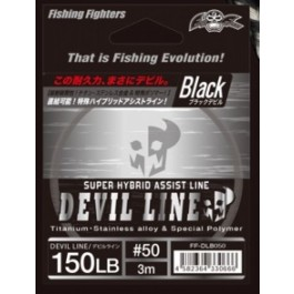 Fishing Fighters Devil line metal/PE braid leader