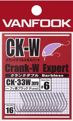 Vanfook CK-33Wzero, extra wide gape, fine wire hooks
