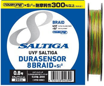 Daiwa UVF Saltiga Dura Sensor 8Braid+Si2 (metered)