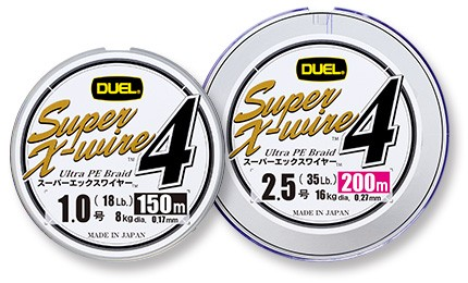 Duel Super X-Wire4 150m , 177% abrasion resistant braided lines