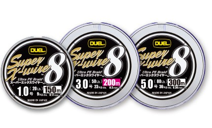 Duel Super X-Wire8 braided lines Metered, 200m 300m