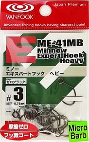 Vanfook Expert Hooks, ME-41MB, Medium Heavy single hooks for minnows