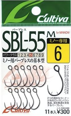 Owner SBL-55M Medium wire single barbless hooks for minnows and cranks