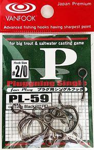 Vanfook PL-59, Heavy wire single hooks for plugs