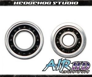 Hedgehog Studio Air HD ceramic ball bearing kit (2 bearings for spools)