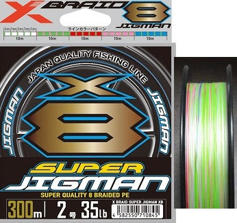 YGK X-Braid Super JIGMAN X8