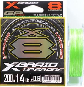 Details about  /YGK X-BRAID UPGRADE X8  200m 30lb #1.5