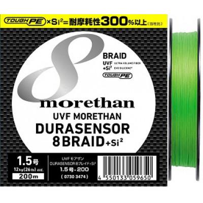 Daiwa UVF Morethan Dura Sensor 8Braid+Si2