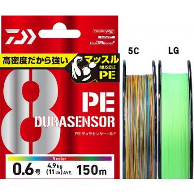 Daiwa UVF PE Dura Sensor 8Braid+Si2