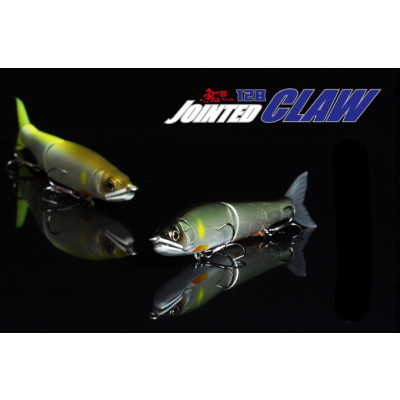 Gan Craft Jointed Claw 128