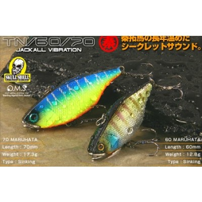 Jackall TN60 Skull Shell, secret of sponsored anglers
