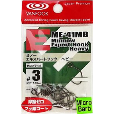 Vanfook Expert Hooks, ME-41MB, Medium Heavy single hooks for minnows