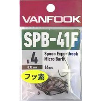 Vanfook Expert Hooks, SPB-41F, Medium Heavy, PTFE coated single hooks