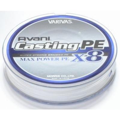 Varivas Avani Casting PE Max Power x8