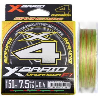 YGK X-Braid OHDragon F1 X4, sinking braid 1.40 weight ratio