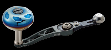 Livre SB 70-75 single power handle